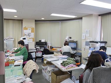 FUJISAKI株式会社