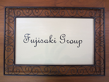 FUJISAKI TEXTILE Co., Ltd. Showroom - Shibuya