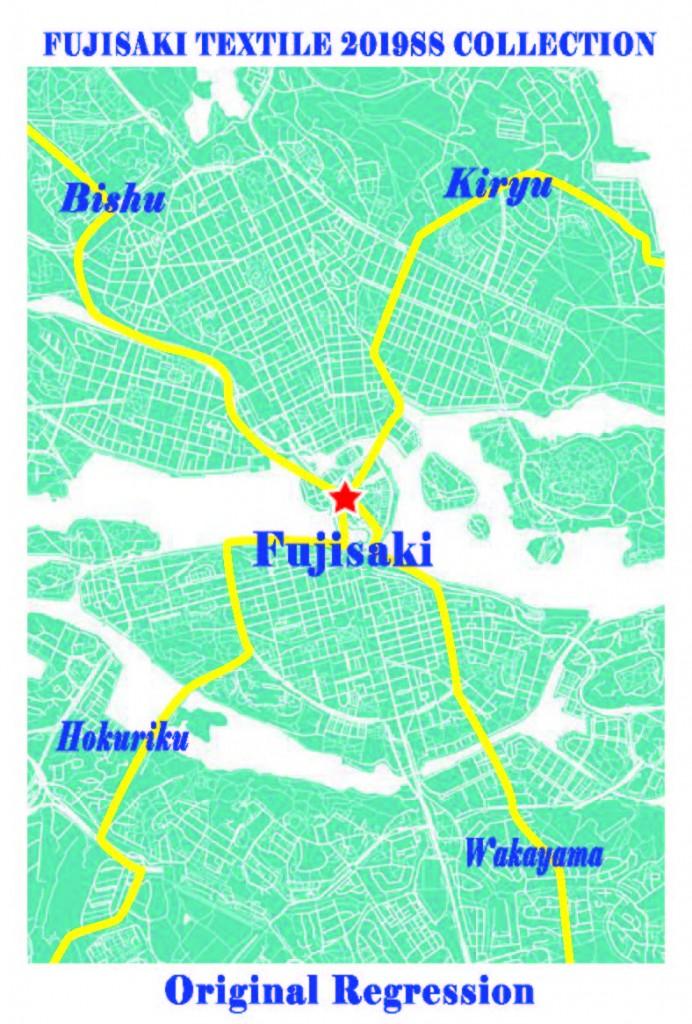フジサキ2019DM春夏裏 (1) (1)